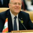 لبنان: الادعاء على رئيس الوزراء الأسبق نجيب ميقاتي بالاثراء غير المشروع