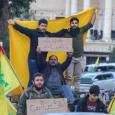 مستعجل: حزب الله اللبناني أغلق مداخل الضاحية الجنوبية لبيروت