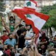 لبنان: بداية القمع في مناطق حزب الله وأمل