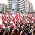 لبنان: طرابلس ملتقي اللبنانيين