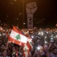 لبنان: اتساع دائرة العنف ومقتل متظاهر بطلق ناري