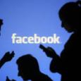 فيسبوك حذفت 5,4 مليار حساب مزيّف