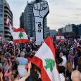 لبنان: أنصار حزب الله وأمل يتعدون على المتظاهرين في حراك الانتفاضة