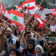 لبنان: مجلس الأمن يدعو إلى الإبقاء على