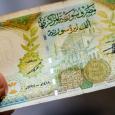 انهيار العملة: الليرة السورية تلحق بالليرة اللبنانية