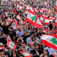 رسالة مفتوحة إلى السيد حسن نصرالله ...إلى حزب الله