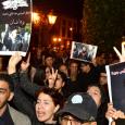 القضاء المغربي يصدر قرارا بالافراج المشروط عن الصحافي عمر راضي