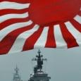 اليابان عسكرياً في الشرق الأوسط