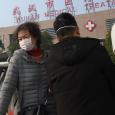 الصين:  فيروس غامض يصيب العشرات