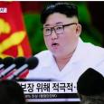 كوريا الشمالية تسعى لتسريع برامجها للتسلح