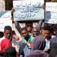 هل تجند الإمارات سودانيينللقتال في ليبيا واليمن؟