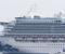 اليابان: حجز باخرة و٣٧٠٠ راكب بسبب تفشي فيروس كورونا