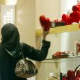 عيد الحب في المملكة العربية السعودية