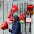 عيد الحب في ايران