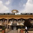سوريا: مطار حلب يستأنف العمل
