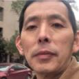 الصين: اختفاء مواطنين يسعيان إلى كشف