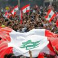 نهاية انتفاضة لبنان... دمعة روت الملل والطوائف