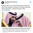 السعودية: اعتقال ثلاثة من كبار أمراء العائلة المالكة