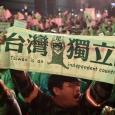 مدمرة أميركية في مضيق تايوان