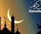 رمضان هذه السنة: حجر الشعائر الدينية والعادات الاجتماعية