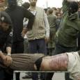 السعودية تلغي عقوبة الجلد