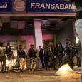 لبنان: قنبلة على مصرف