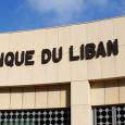 مصرف لبنان يربح جولة قضائية في نيويورك