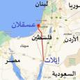 فلسطين: قصف أنابيب عسقلان مفيد لمصر