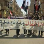 الحملات الأمنية لم تفلح في وقف الاحتجاجات